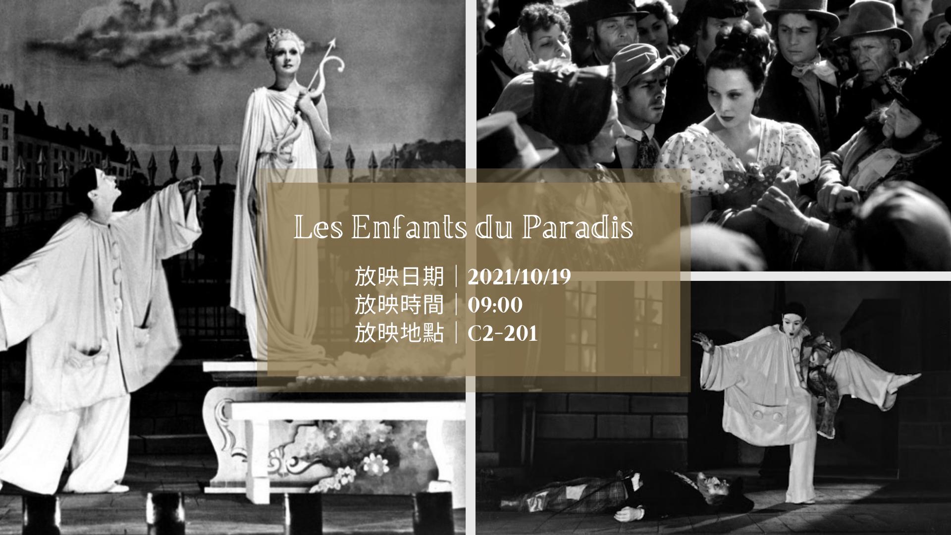 20211019 Les Enfants du Paradis